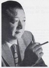 Zenzaburo Yoshino