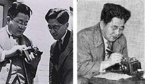 Tsunejiro Sugawara y Seiichi Mamiya