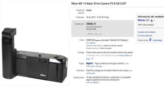Nikon MD-14